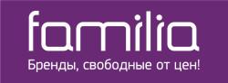 Familia_Logo_slogan_2713 - копия